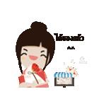 Maeka Poohna LIKE & Sellsuki(個別スタンプ:35)