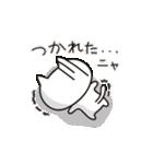 ゆるっとニャンコ(個別スタンプ:3)