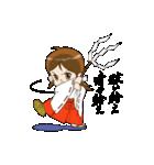 ことだま巫女ちゃん(個別スタンプ:01)