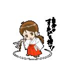 ことだま巫女ちゃん(個別スタンプ:02)
