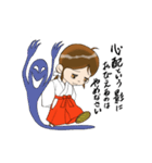 ことだま巫女ちゃん(個別スタンプ:03)