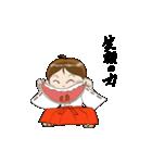 ことだま巫女ちゃん(個別スタンプ:04)
