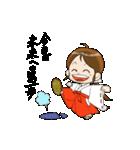 ことだま巫女ちゃん(個別スタンプ:06)