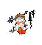 ことだま巫女ちゃん(個別スタンプ:07)