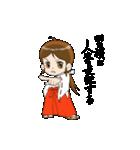 ことだま巫女ちゃん(個別スタンプ:08)