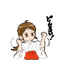 ことだま巫女ちゃん(個別スタンプ:09)