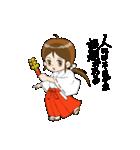ことだま巫女ちゃん(個別スタンプ:12)