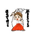 ことだま巫女ちゃん(個別スタンプ:14)