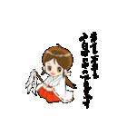 ことだま巫女ちゃん(個別スタンプ:16)