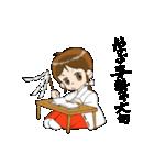 ことだま巫女ちゃん(個別スタンプ:18)
