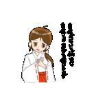 ことだま巫女ちゃん(個別スタンプ:19)