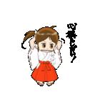 ことだま巫女ちゃん(個別スタンプ:20)