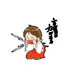ことだま巫女ちゃん(個別スタンプ:21)