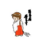 ことだま巫女ちゃん(個別スタンプ:22)