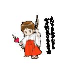 ことだま巫女ちゃん(個別スタンプ:23)