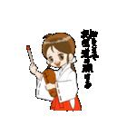 ことだま巫女ちゃん(個別スタンプ:24)