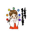 ことだま巫女ちゃん(個別スタンプ:26)