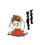 ことだま巫女ちゃん(個別スタンプ:29)