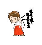 ことだま巫女ちゃん(個別スタンプ:30)
