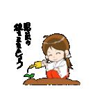 ことだま巫女ちゃん(個別スタンプ:31)