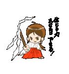 ことだま巫女ちゃん(個別スタンプ:32)