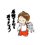 ことだま巫女ちゃん(個別スタンプ:33)
