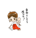 ことだま巫女ちゃん(個別スタンプ:35)