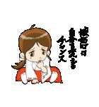 ことだま巫女ちゃん(個別スタンプ:36)