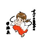 ことだま巫女ちゃん(個別スタンプ:38)
