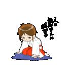 ことだま巫女ちゃん(個別スタンプ:39)