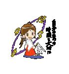 ことだま巫女ちゃん(個別スタンプ:40)