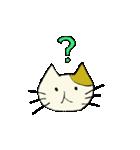 おかんネコ(個別スタンプ:03)