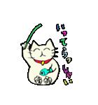 おかんネコ(個別スタンプ:04)