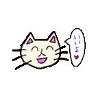 おかんネコ(個別スタンプ:09)