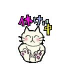 おかんネコ(個別スタンプ:38)