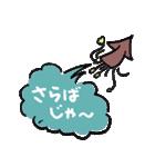 イカ忍者(個別スタンプ:01)