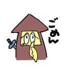 イカ忍者(個別スタンプ:17)