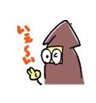 イカ忍者(個別スタンプ:22)