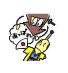 イカ忍者(個別スタンプ:25)