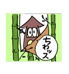 イカ忍者(個別スタンプ:27)