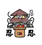 イカ忍者(個別スタンプ:28)