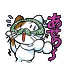 泥棒ネコ(個別スタンプ:4)