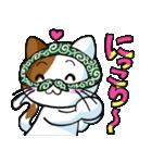 泥棒ネコ(個別スタンプ:7)