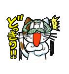 泥棒ネコ(個別スタンプ:8)