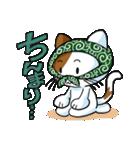 泥棒ネコ(個別スタンプ:12)