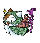 泥棒ネコ(個別スタンプ:14)