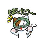 泥棒ネコ(個別スタンプ:15)