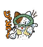 泥棒ネコ(個別スタンプ:16)