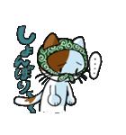 泥棒ネコ(個別スタンプ:18)