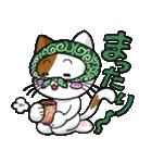 泥棒ネコ(個別スタンプ:20)